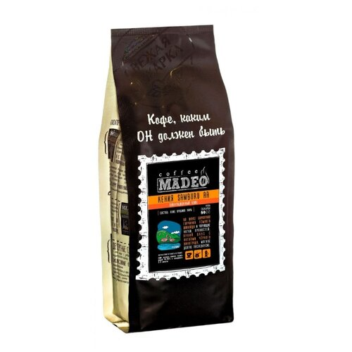 Кофе в зернах Madeo Кения