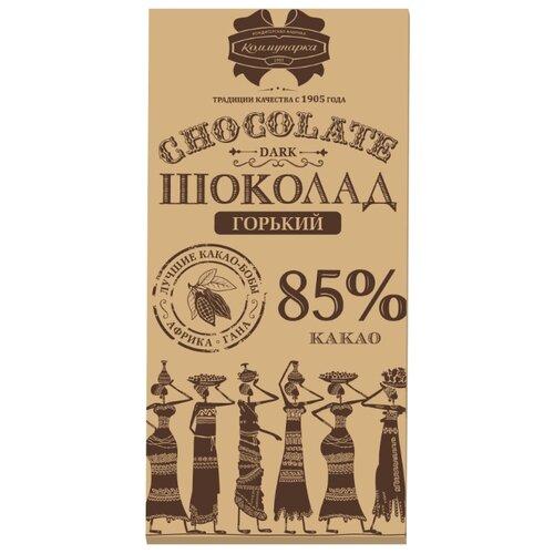 Шоколад Коммунарка горький 85% коммунарка шоколад горький с клубничным соком 200 г