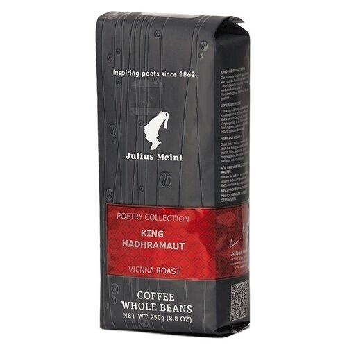 Кофе в зернах Julius Meinl King