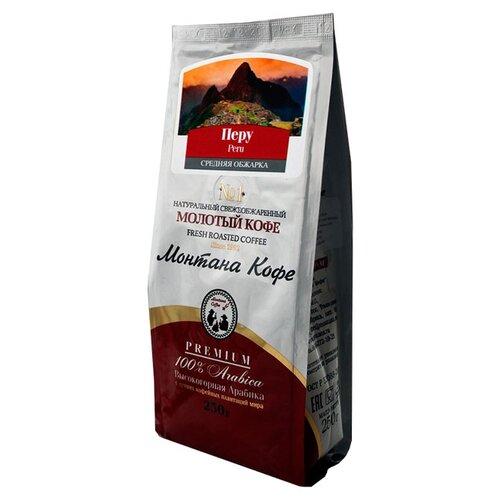 Кофе молотый Montana Перу кофе молотый бон кафе 250г