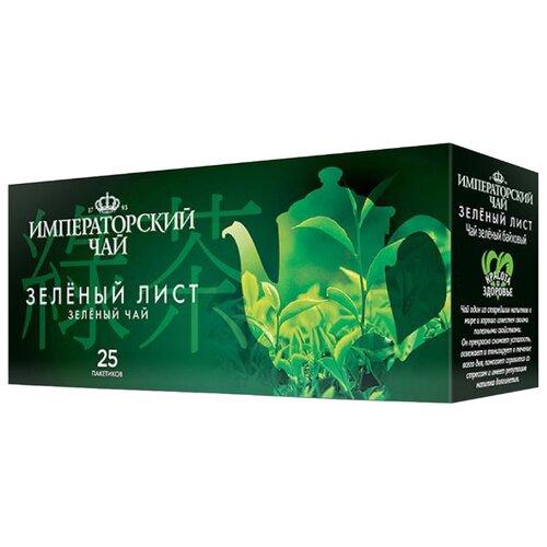Чай зеленый Императорский чай фото