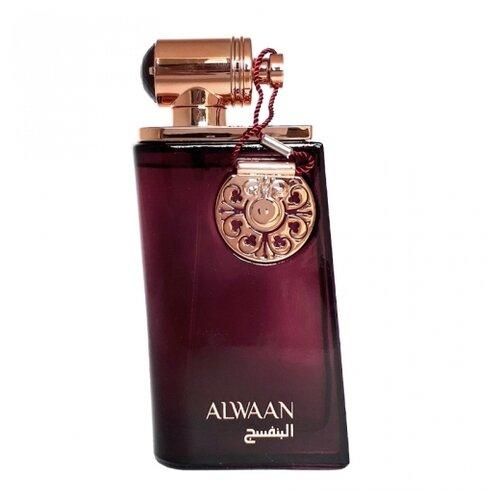 Парфюмерная вода Al Attar attar collection al rayhan парфюмерная вода 100мл