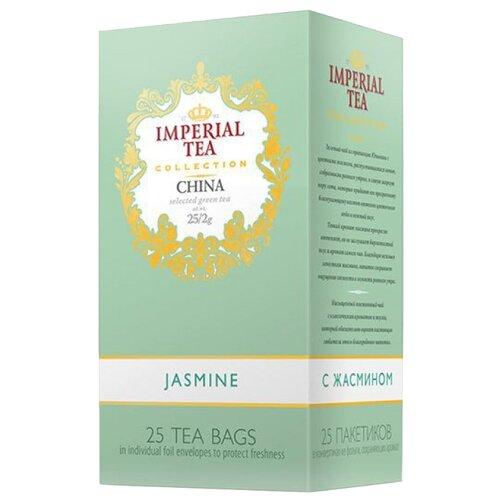 Чай зеленый Императорский чай
