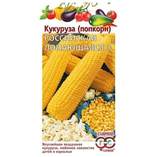 Семена Гавриш Кукуруза