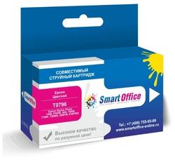 Картридж Smart Graphics SG-T0796LM