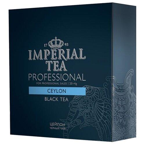 Фото - Чай черный Императорский чай чай