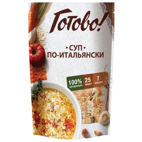 Готово! Суп по-итальянски 200 г горячий шоколад la festa горький 10 шт по 22 г