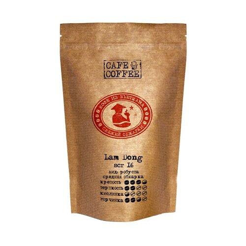 Кофе в зернах Cafe Coffee Lam