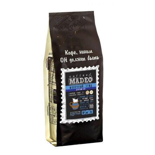 Кофе в зернах Madeo Молочный этюд