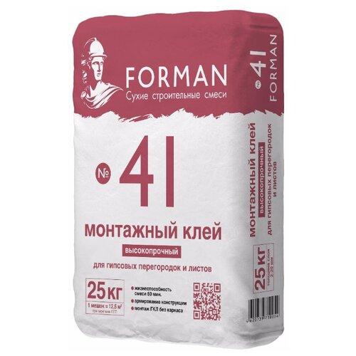 Строительная смесь Forman 41