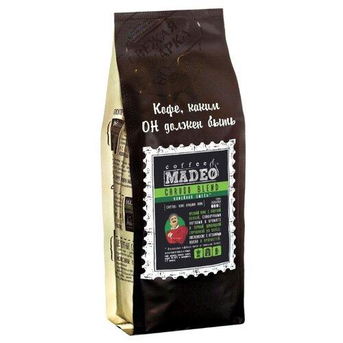 Кофе в зернах Madeo Карузо