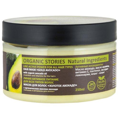 Organic Stories Маска для волос