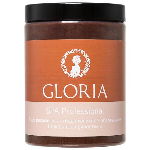 Gloria обертывание Spa j kowalewski gloria in excelsis deo