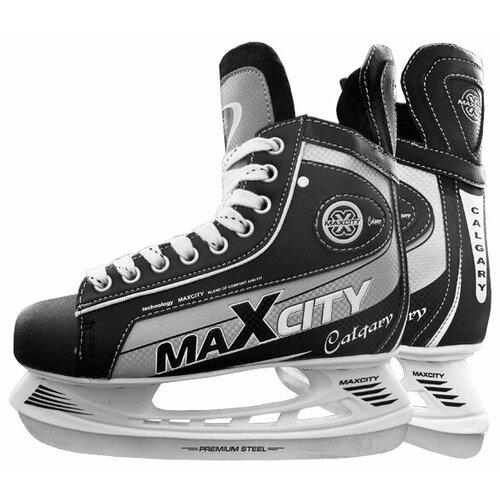Детские хоккейные коньки коньки хоккейные черно белые размер 33