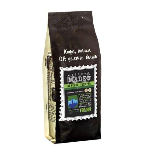 Кофе в зернах Madeo Венская
