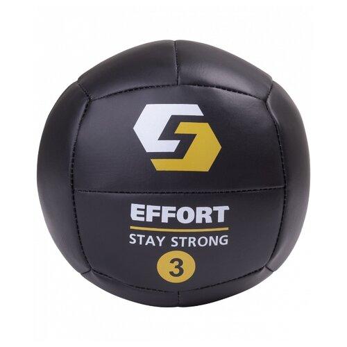 Медбол Effort EMD3 3 кг team effort indiana hoosiers golf ball 3 pack