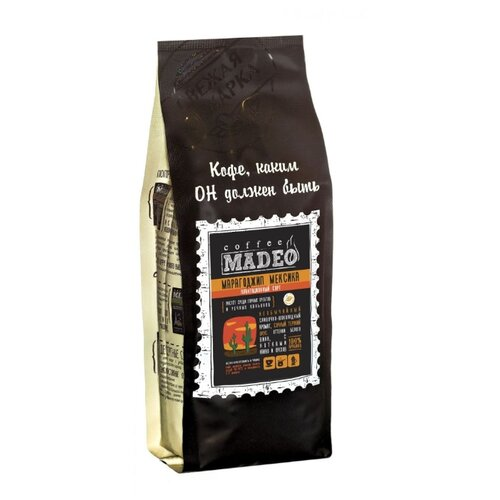 Кофе в зернах Madeo Марагоджип