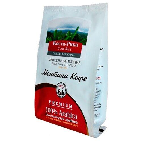 Кофе в зернах Монтана