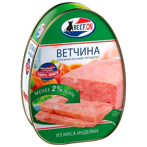 BEEF.ON Ветчина из мяса индейки
