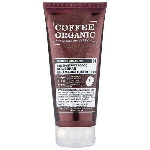 Organic Shop Coffee Organic