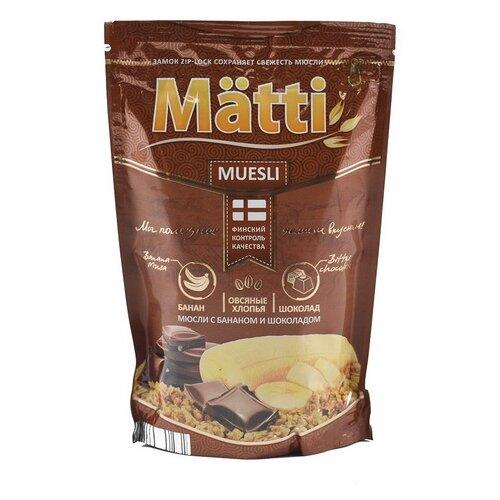 Мюсли Matti хлопья и шарики с matti батончик мюсли кокос и молочный шоколад 6 шт по 24 г