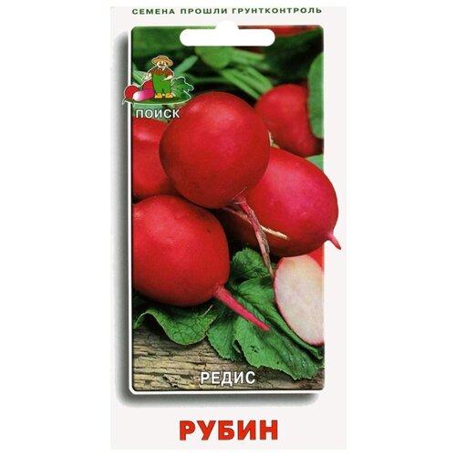 Фото - Семена ПОИСК Редис Рубин 3 г загорский г редька и редис