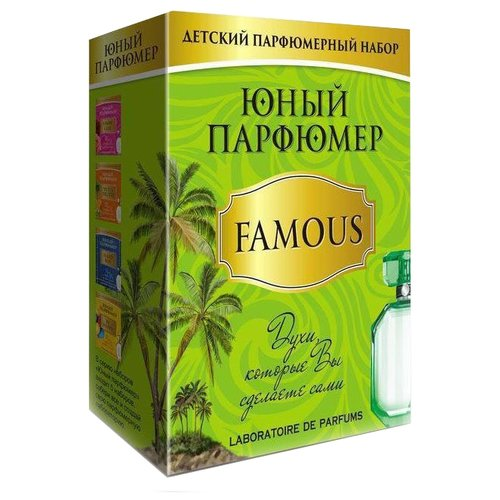 Master IQ² Юный парфюмер. Famous каррас набор юный парфюмер мини famous