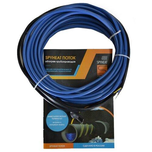 Греющий кабель резистивный кабель