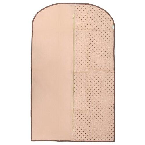 HOMSU Чехол для одежды 100х60 см сумка чехол homsu сумка чехол