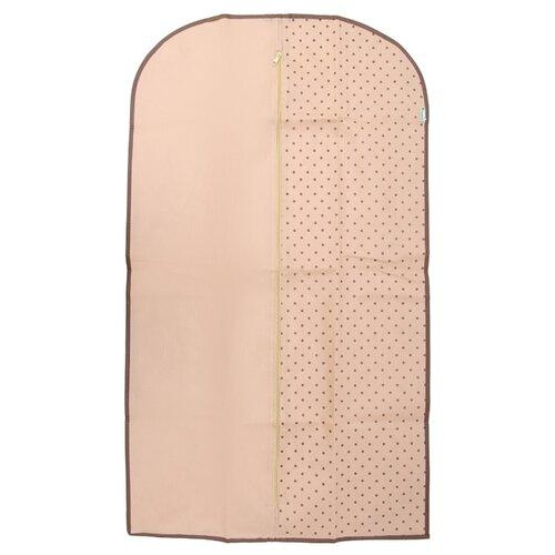 HOMSU Чехол для одежды 120х60 см