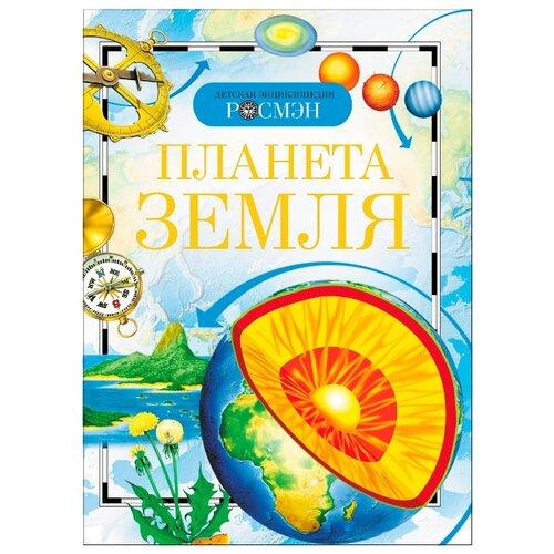 Детская энциклопедия Росмэн.