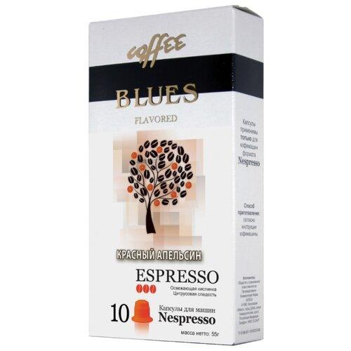 Кофе в капсулах Кофе Блюз фото