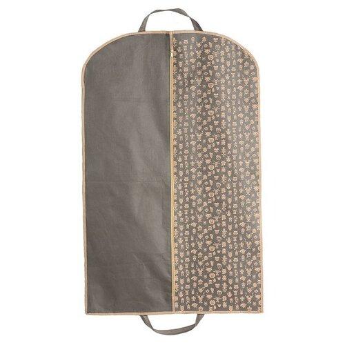 HOMSU Чехол для одежды Hipster сумка чехол homsu сумка чехол