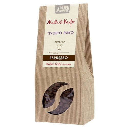 Кофе в зернах Живой Кофе живой кофе индонезия бали кофе в зернах 1 кг