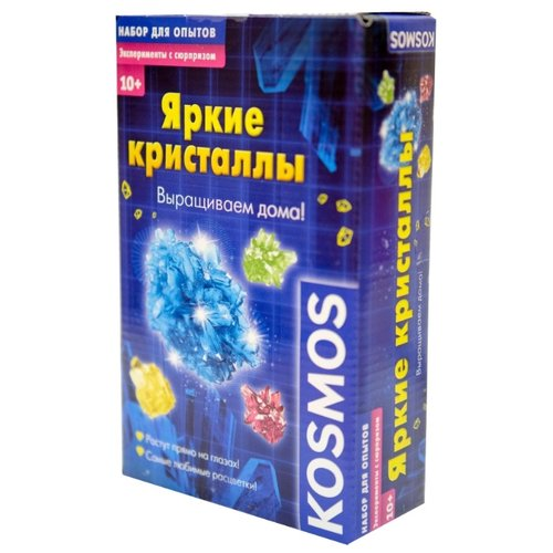 Набор для исследований Kosmos