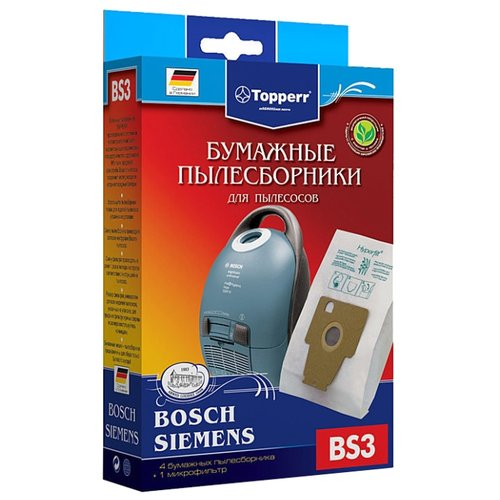 Topperr Бумажные пылесборники BS3 xo bs3 bluetooth green