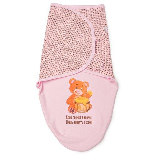 Многоразовые пеленки Babyglory джемпер для новорожденных babyglory superstar цвет синий ss001 09 размер 92