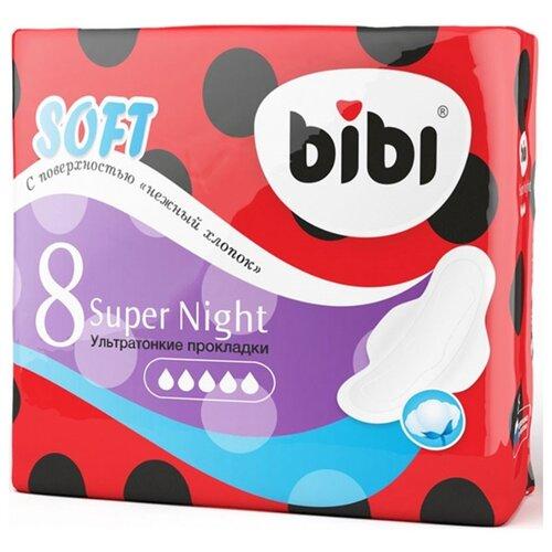 Bibi прокладки Super Night Soft bibi blocksberg der verhexte weihnachtsmarkt