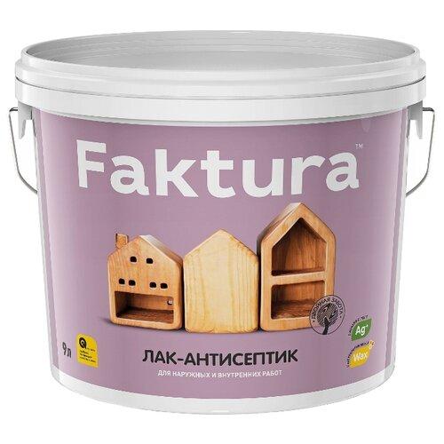 Фото - Лак Faktura Лак-антисептик 9 л лак битумный ясхим бт 577 кузбасс лак черный 10 л