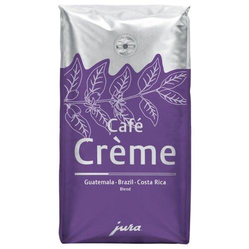 Кофе в зернах Jura Cafe Creme