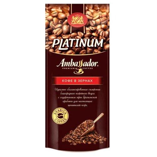 Кофе в зернах Ambassador Platinum