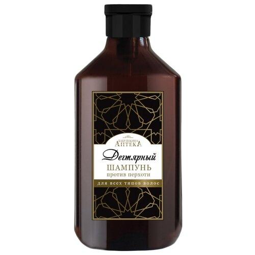 Фото - Бабушкина Аптека шампунь аптека