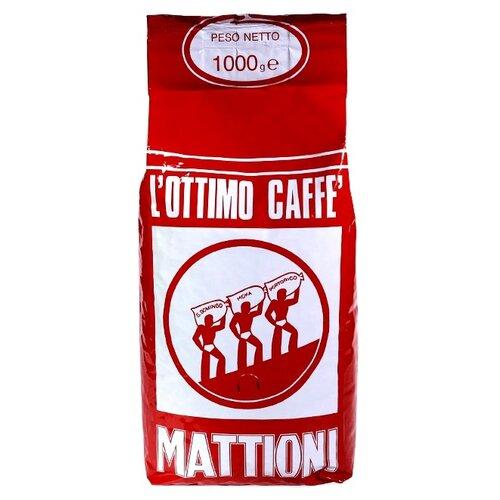 Кофе в зернах Hausbrandt Mattioni