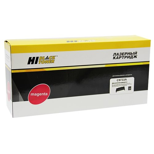 Фото - Картридж Hi-Black HB-C9733A внешний аккумулятор pb14x black 14000 мач