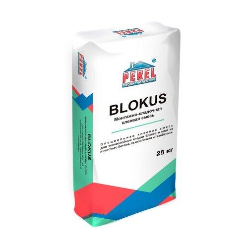 Строительная смесь Perel Blokus