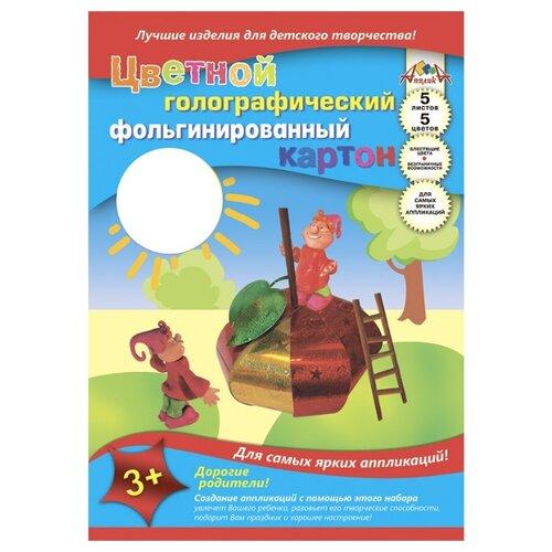 Цветной картон Яблоко Апплика
