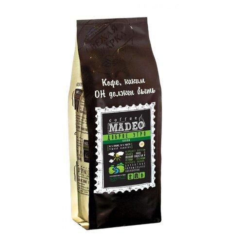 Кофе в зернах Madeo Доброе утро