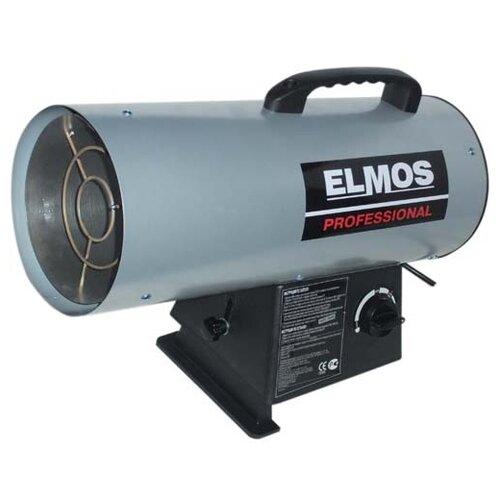 Газовая пушка Elmos GH16