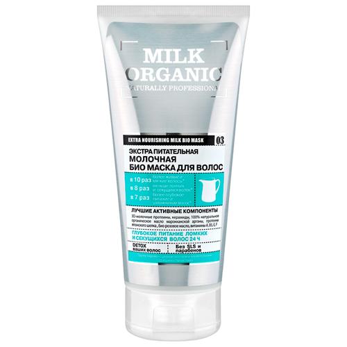 Organic Shop Milk Organic