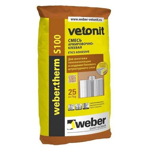 Строительная смесь Weber Therm